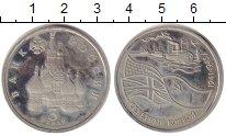 Изображение Монеты Россия 3 рубля 1992 Медно-никель XF Северный конвой. 194