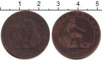 Изображение Монеты Европа Испания 5 сентим 1870 Медь VF