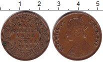 Изображение Монеты Азия Индия 1/4 анны 1897 Медь XF