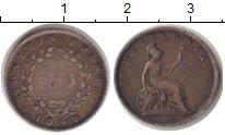 Изображение Монеты Ионические острова 30 лепт 1849 Серебро VF
