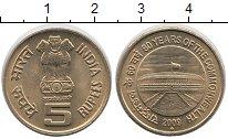 Изображение Мелочь Индия 5 рупий 2009 Медь UNC-