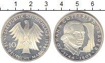 Изображение Монеты Германия ФРГ 10 марок 1994 Серебро VF
