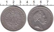 Изображение Монеты Гессен 5 марок 1878 Серебро XF