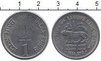 Изображение Мелочь Индия 1 рупия 2010 Медно-никель XF+