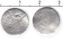 Изображение Монеты 1741 – 1761 Елизавета Петровна 5 копеек 1758 Серебро