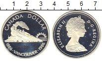 Изображение Монеты Канада 1 доллар 1986 Серебро Proof-