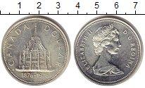 Изображение Монеты Северная Америка Канада 1 доллар 1976 Серебро UNC-