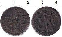 Изображение Монеты Тунис 1 барб 1767 Медь VF