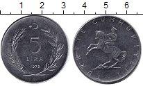 Изображение Монеты Азия Турция 5 лир 1979 Медно-никель XF