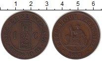 Изображение Монеты Индокитай 1 цент 1887 Медь XF- Французская колония