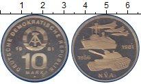 Изображение Монеты ГДР 10 марок 1981 Медно-никель UNC 25 лет Народной арми