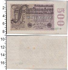 Изображение Банкноты Веймарская республика 500000000 марок 1923  XF
