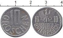 Изображение Дешевые монеты Австрия 10 грош 1990 Алюминий XF