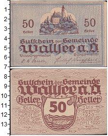 Изображение Банкноты Германия : Нотгельды 50 геллеров 1920  XF