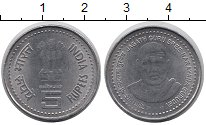 Изображение Мелочь Индия 5 рупий 2006 Железо XF