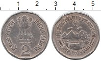 Изображение Мелочь Азия Индия 2 рупии 1993 Медно-никель XF