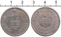 Изображение Мелочь Азия Индия 1 рупия 1990 Медно-никель XF
