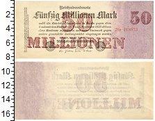 Изображение Банкноты Веймарская республика 50000000 марок 1923  XF+
