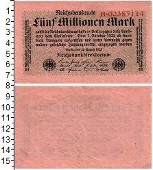 Изображение Банкноты Веймарская республика 5000000 марок 1923  XF