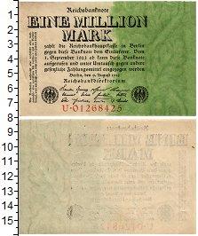 Изображение Банкноты Веймарская республика 1 000 000 марок 1923  XF выпуск 9 августа 192