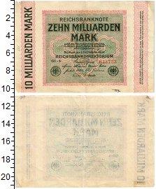 Изображение Банкноты Веймарская республика 10000000000 марок 1923  XF- выпуск 1 октября 192