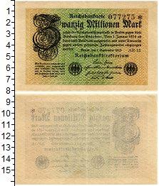 Изображение Банкноты Веймарская республика 20000000 марок 1923  XF