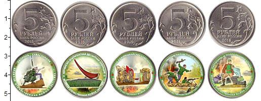 Изображение Цветные монеты СНГ Россия 5 рублей Цветные 2015 года ВОВ Освобождение Крыма комплект 5 монет 2015 Медно-никель UNC