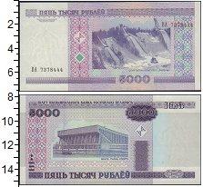 Изображение Банкноты Беларусь 5000 рублей 2000  UNC-