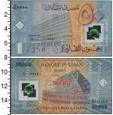 Изображение Банкноты Ливан 50000 ливров 0  UNC