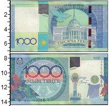 Изображение Банкноты Казахстан 1000 тенге 2010  UNC Герб Казахстана, нац