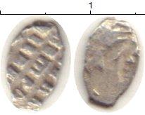 Изображение Монеты 1689 – 1725 Петр I 1 копейка 0 Серебро VF