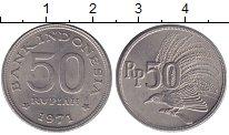 Изображение Мелочь Индонезия 50 рупий 1971 Медно-никель XF