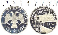 Изображение Монеты СНГ Россия 3 рубля 1997 Серебро UNC-