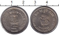 Изображение Монеты Индия 5 рупий 1995 Медно-никель XF 50 лет ФАО.