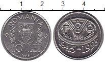 Изображение Монеты Европа Румыния 10 лей 1995 Медно-никель XF