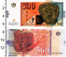 Изображение Банкноты Македония 500 денар 2009  UNC