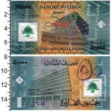 Изображение Банкноты Ливан 50000 ливров 2014 Пластик UNC