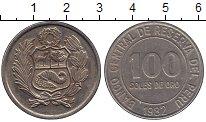 Изображение Монеты Южная Америка Перу 100 соль 1982 Медно-никель XF