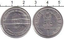 Изображение Монеты Индия 1 рупия 2002 Медно-никель XF