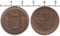 Изображение Монеты Люксембург 20 франков 1981 Медь XF