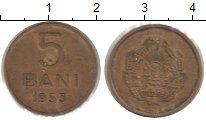 Изображение Монеты Румыния 5 бани 1953 Медь VF