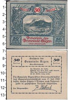 Изображение Банкноты Германия : Нотгельды 50 хеллеров 1920  XF Выпуск 17 июля 1920