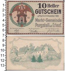 Изображение Банкноты Германия : Нотгельды 10 хеллеров 1920  XF Выпуск 31 декабря 19