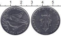 Изображение Мелочь Европа Ватикан 100 лир 1972 Медно-никель UNC-