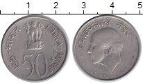 Изображение Монеты Азия Индия 50 пайс 1964 Медно-никель XF