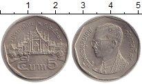 Изображение Монеты Таиланд 5 бат 1995 Медно-никель XF