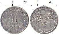 Изображение Монеты Азия Вьетнам 1 донг 1971 Алюминий VF