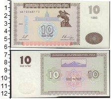 Изображение Банкноты СНГ Армения 10 драм 1993  UNC-