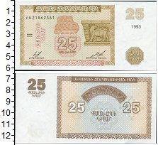 Изображение Банкноты СНГ Армения 25 драм 1993  UNC-