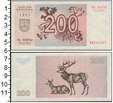 Изображение Банкноты Литва 200 талонов 1993  UNC
